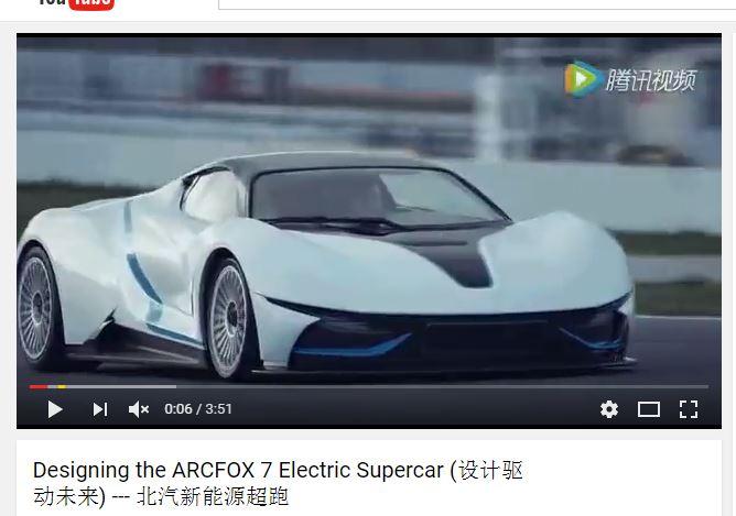 BAIC ArcFox-7 online debut