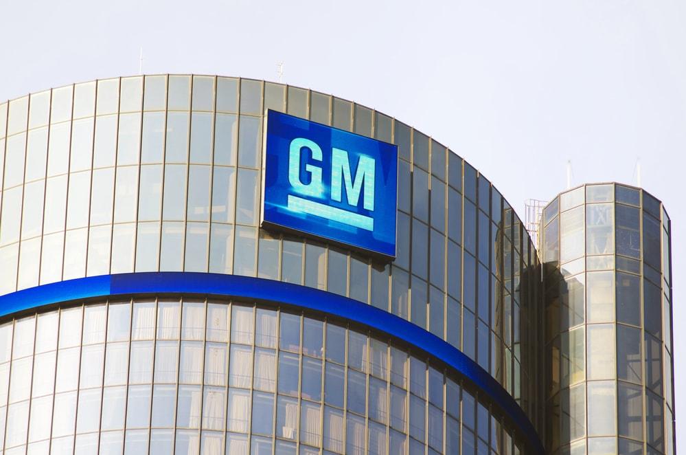 gm-headquarters