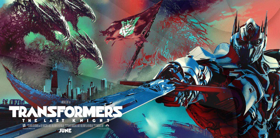 Transformers-the-last-knight-banner-ad-poster-min